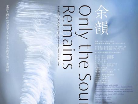 【2021年6月6日】オペラ『Only the Sound Remains-余韻-』