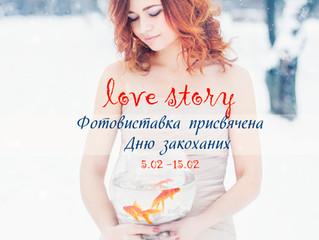 "Фотовиставка ""Love Story"""