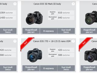 Сколько стоит работа фотографа