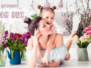 ВЕСЕННИЙ ФОТОПРОЕКТ «Spring Bох»