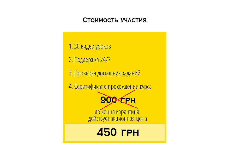 4-копия.jpg
