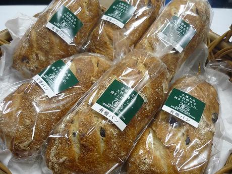yuuki_california_bread.JPG