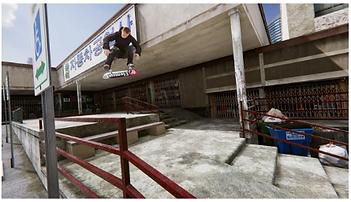 Skater XL image 1