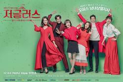 KBS2 저글러스