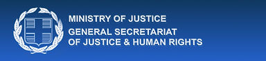 gg of justice and human rights_en.jpg