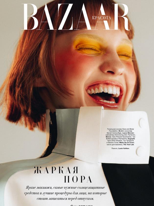 Beauty editorial for Harper's Bazaar Ukraine