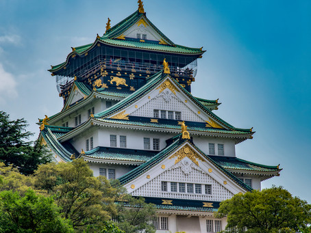 Oszakai várkastély