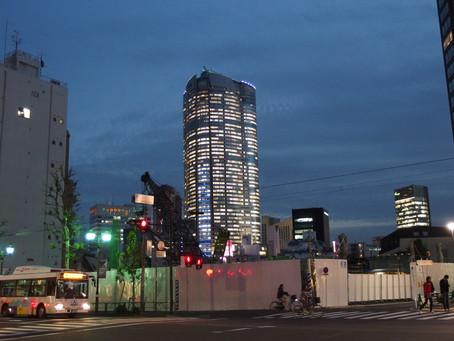 Roppongi Hills - Mori Tower