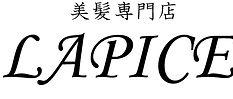 ラピセ ロゴ.jpg