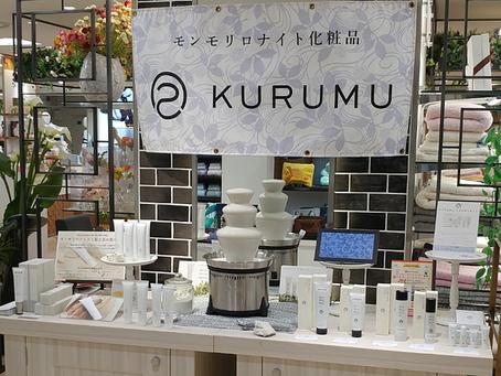モンモリロナイト化粧品『KURUMU』POP UP SHOP