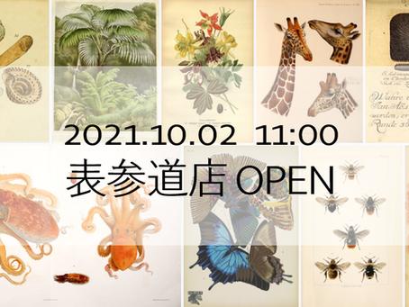 10月2日、表参道に新しいお店がオープンします