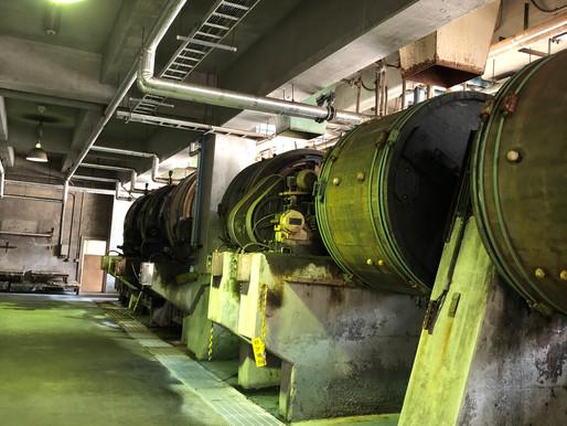 皮革工場へ