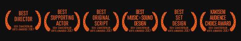 ENFINITIV-PRTM-S1-Awards.jpg