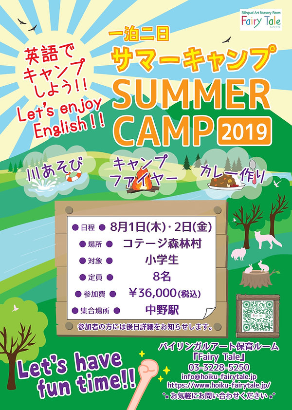 2019SummerCAMP_page-0001.jpg