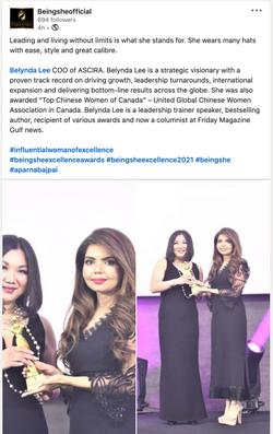 Influential Women Award