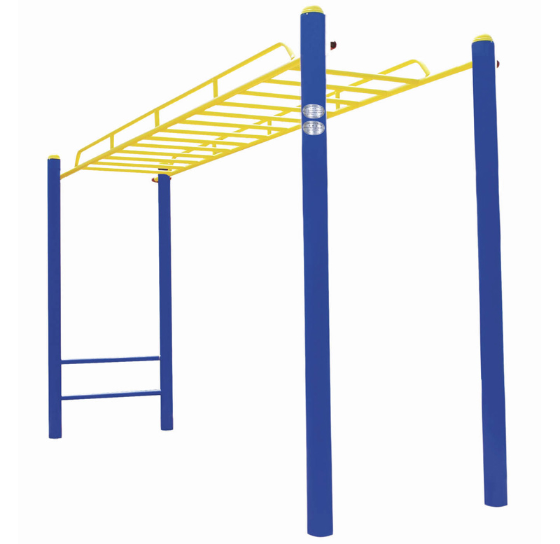 Horizontal ladder