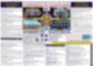 Рекламка3.jpg