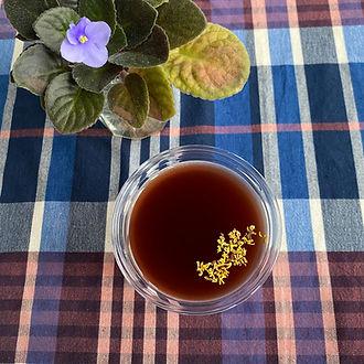 Chiko Herbal Plum Juice.jpg