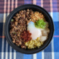 Chiko Spiced Beef Over Rice.jpg