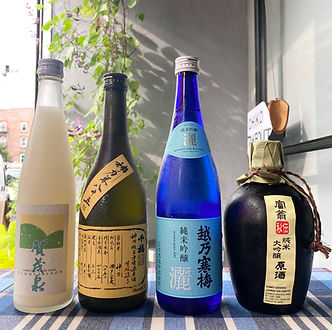 Chiko Sake 2.jpg