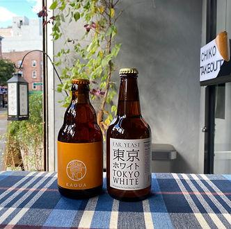 Chiko Beer.jpg