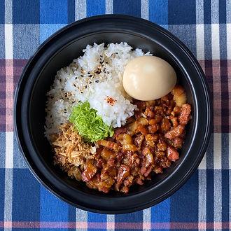 Chiko Braised Pork With Rice Taiwan.jpg