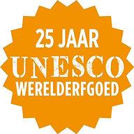stempel unesco_NL_25 jaar SvA.jpg