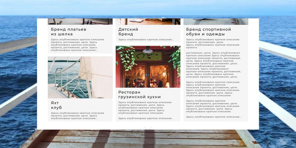 Landing Page.mp4