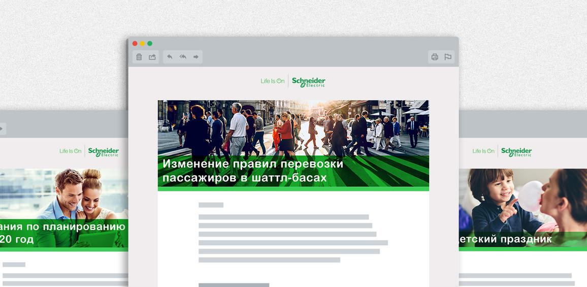 EmailMockup2.jpg