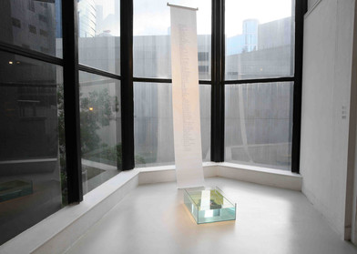 Presence/Absence, Installation view, Pao Galleries Hong Kong