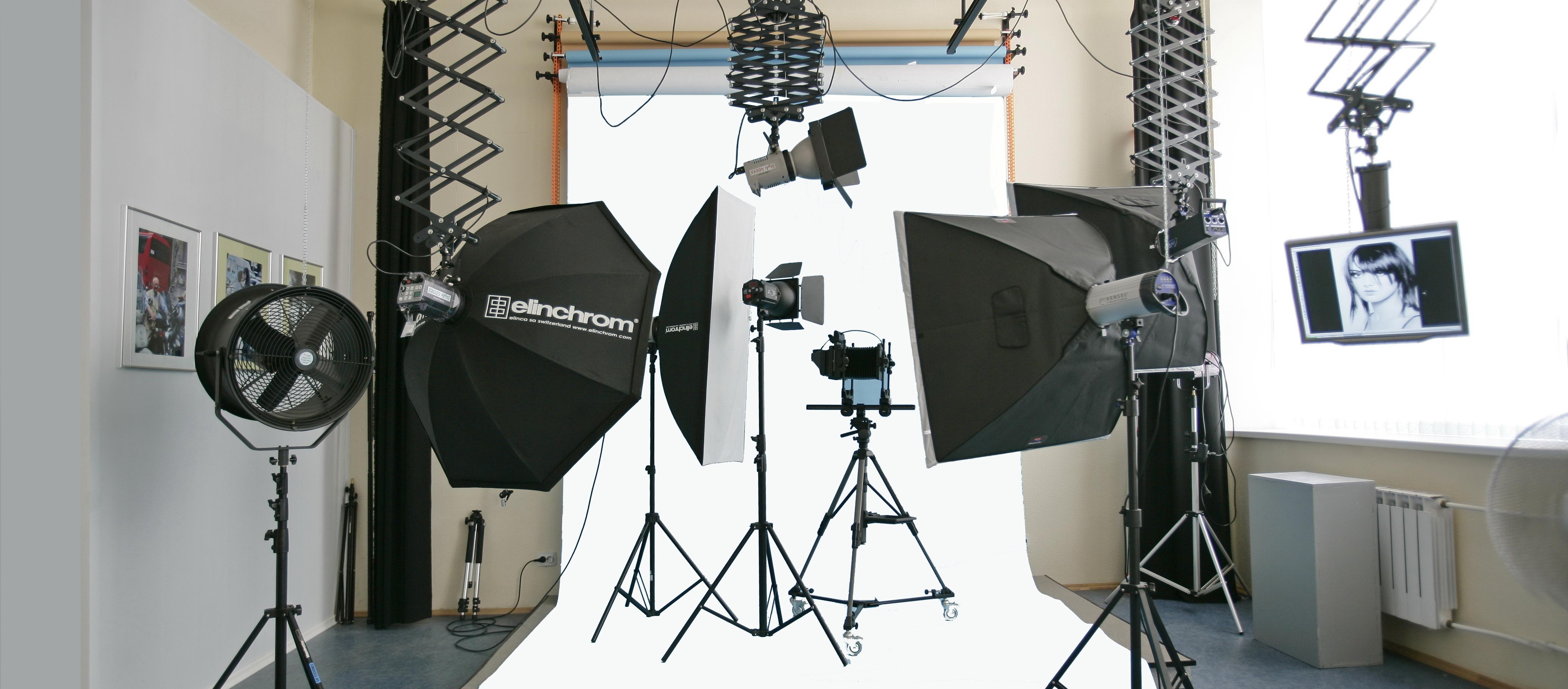 Учебная фотостудия