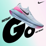 Nike-Epic-React-1.png