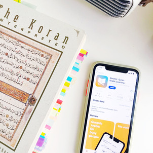 Quranic: the app for every QA student