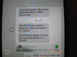 Eshed Arieli - 2