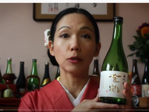 Célébrons le saké de célébration (le 29 novembre 2020) / 祝い酒と祝う酒