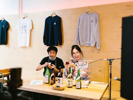 Santa Maria et Mii no umeshu ( le 24 août 2020 ) サンタマリアと三井の梅酒