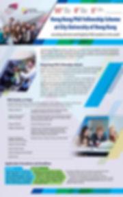 HKPFS_e-poster 2019-20 v1.jpg