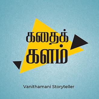 Vanithamani Storyteller.png
