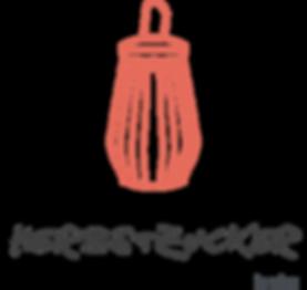 Logo Herbstzucker_v2.png