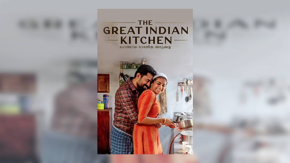 Loved the 2021 Malayalam blockbuster The Great Indian Kitchen? Want to write your own story on the issues it explores? Here are some ideas to get you plotting