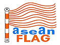 Flag-of-the-Association-of-Southeast-Asi