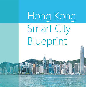 HongKongSmartCityBlueprint.jpg