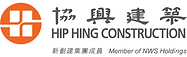 Hip Hing Construction Company Limited.pn