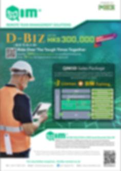 D Biz Flyer_QIM5D_20200518V5.jpg