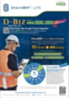 D Biz Flyer_ShareBIM_20200518V9.jpg