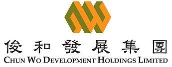 Chun Wo Development Holdings Limited.jpg