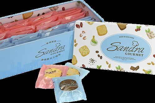 八味大曲奇禮盒 8 Flavour Cookie Tin Box