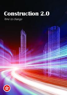 Construction-2-0-en_Page_01.jpg