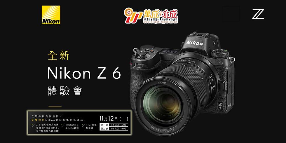 全新 Nikon Z6體驗會 (7:00pm場次)