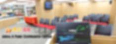 Media & Press Conference Centre (MPCC)